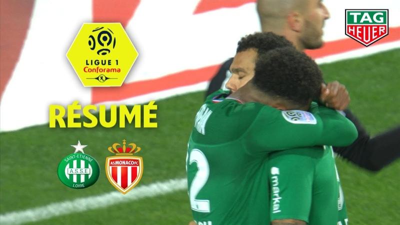 AS Saint-Etienne - AS Monaco ( 1-0 ) - Résumé - (ASSE - ASM) 2019-20