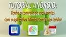 TUTORIAL ANDROID - Tenha o controle de suas contas com o aplicativo MinhasContas no celular