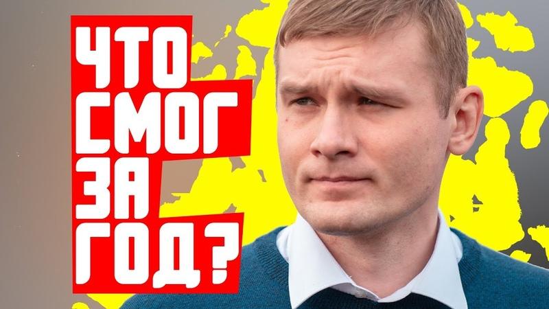 ГОД народной власти в Хакасии, и какие результаты? Топ достижений Коновалова