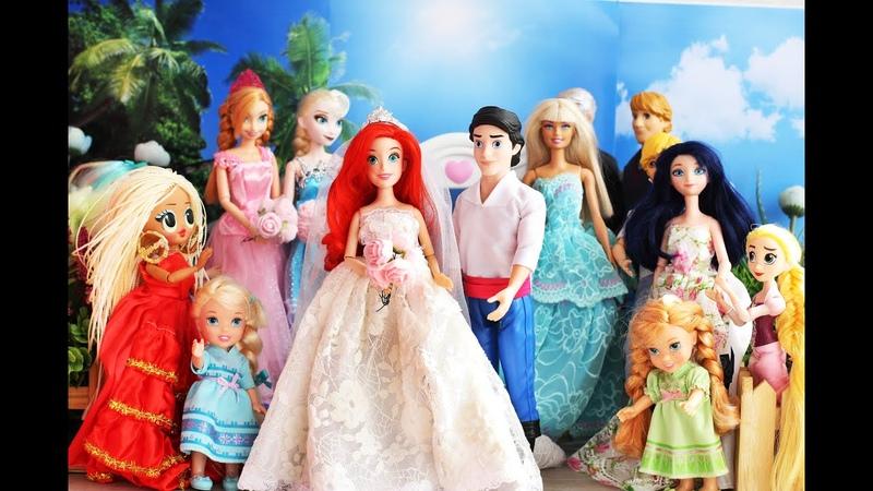 Русалочка Ариэль и Принц Эрик Свадьба Wedding dolls mermaid Ariel and her fiance