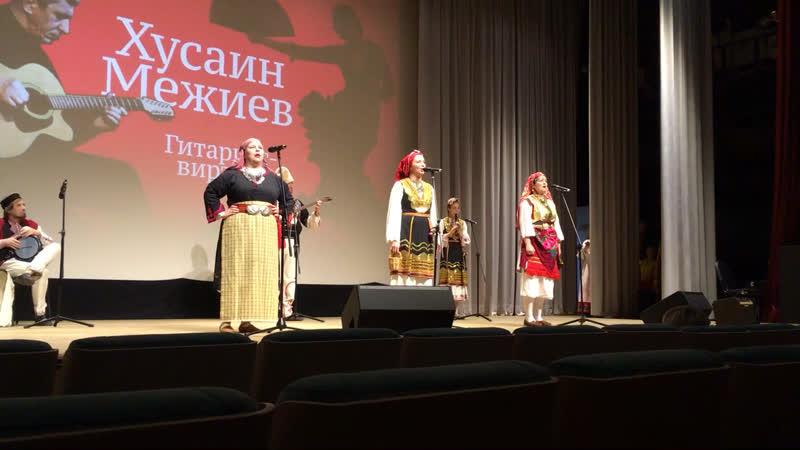 ВИА «Балканский проект» — Šetnala se Kuzum Stana