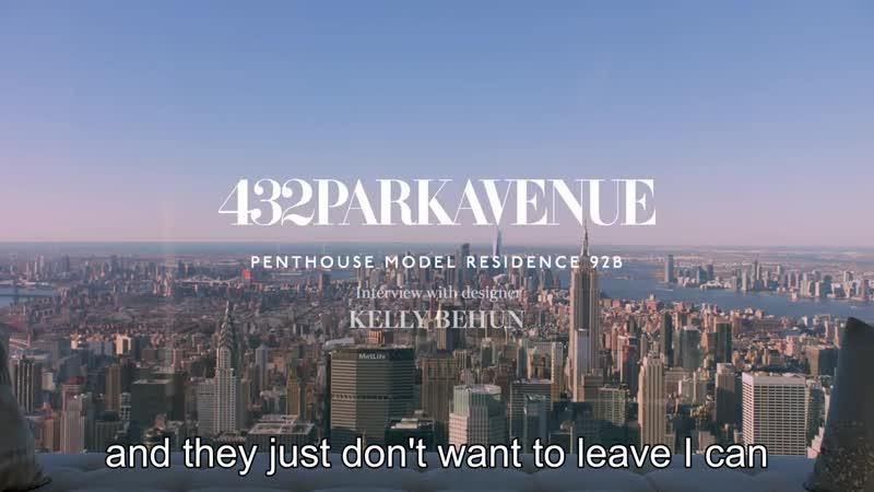432 Парк-Авеню, Пентхаус Резиденция   432 Park Avenue, Penthouse Residence