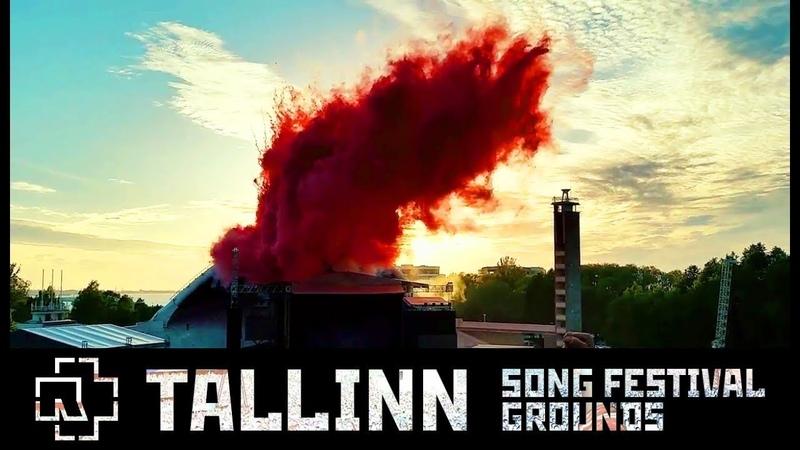 Rammstein Ramm4 Multicam @Tallinn Song Festival Grounds 11 06 2017
