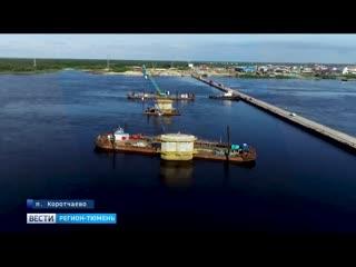 Мост без рубля бюджетных средств возводят на Ямал