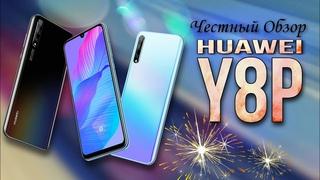 Huawei Y8p 4/128gb  [Честный Обзор]