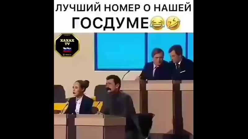 ЗаРяДиСь ПоЗиТиВчИкОм.mp4