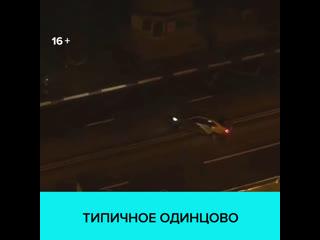 Агрессивный стиль вождения каршеринга в Одинцове  Москва 24