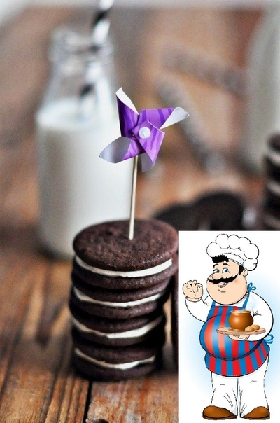 Домашнее печенье Орео Ингредиенты: Для 30-40 шт. Мука - 180 г Какао (чем темнее,тем более похоже будет печенье) - 50 г Сода - 1 ч.л. Разрыхлитель - 1/4 ч.л. Сахарная пудра - 200 г Яйцо - 1 шт.