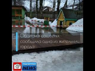 """Подсмотрено NEWS/Потоп в """"Теремке"""".Великий Устюг."""