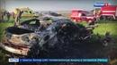 Смертельная гонка на Московской мили / АВАРИЯ НА NISSAN GT-R / ВЕЧНАЯ ПАМЯТЬ СЕРГЕЮ БОРИЧЕВУ