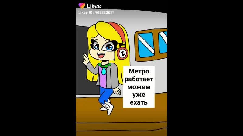 Like_6831786017011176969.mp4