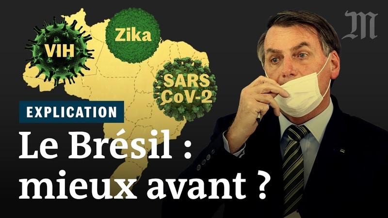 Le Brésil a longtemps été efficace contre les épidémies Jusqu'au coronavirus