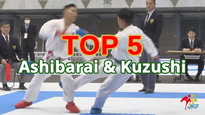 TOP 5 - 足払い&崩し(全日本大会)Ashibarai and Kuzushi of the 46th Japan Cup