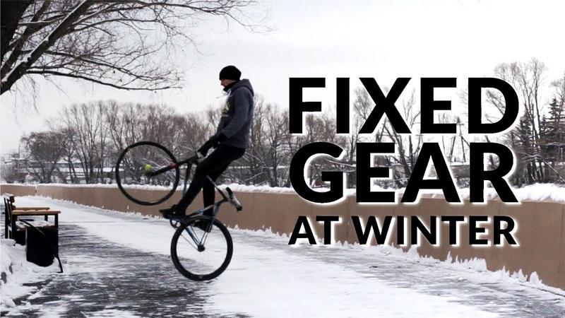 Fixed Gear at Winter by Vadim Karpov.