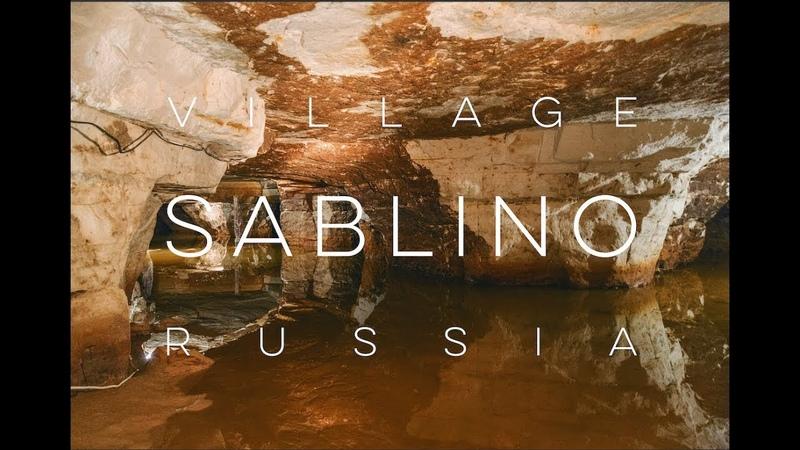 Sablino caves ecosystem. Russia. DJI Mavic Air 4K