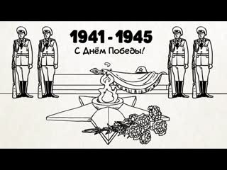 Вежливые русские - Кто остановил Германию (Серия 33)