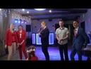 Свадебный конкурс Интеллектуальная битва мужской и женской команды