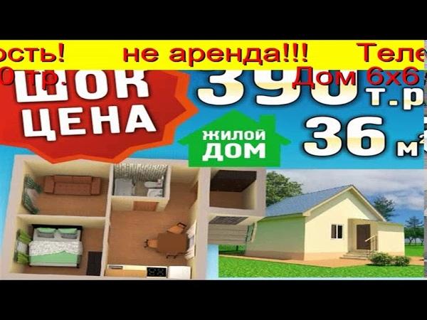 Продажа Аренда Земли Ленинградское Шоссе Тюмень Недорого Тюмень