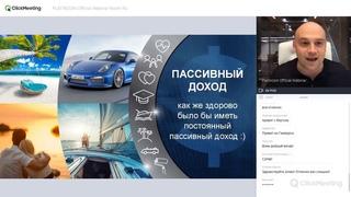 +++PlatinCoin Вебинар Алекса от  Мега новости! Запуск нового продукта.