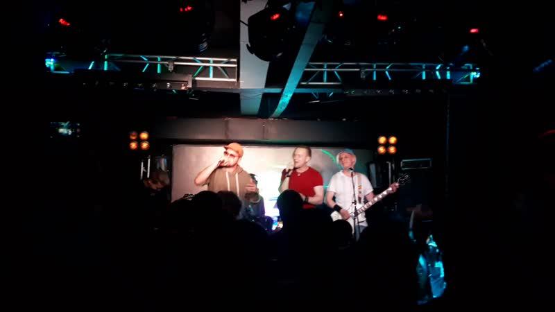 Linkin Park - RockBar Tribute - A Place For My Head