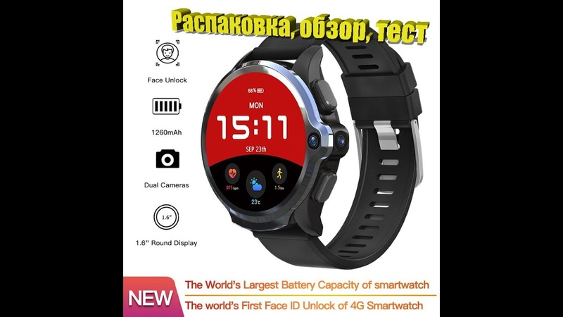 Smart Watch KOSPET PRIME SE