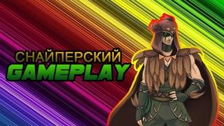 Снайперский геймплей в paladins|Кинесса и Стрикс| раунд без смертей