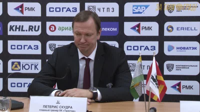 Пресс-конференция после матча «Трактор» vs «Динамо Рига»