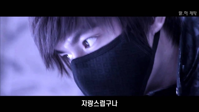 City Hunter 2010 - Trailer HD] Lee Min Ho