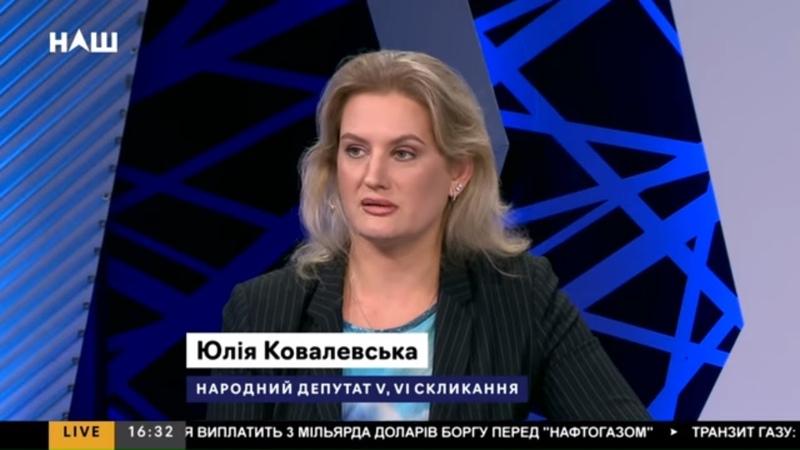 Закон про особливий порядок самоврядування в ОРДЛО. Ковалевська Сенченко. НАШ 21.12.19