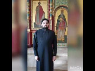 С , диакон Андрей Седов