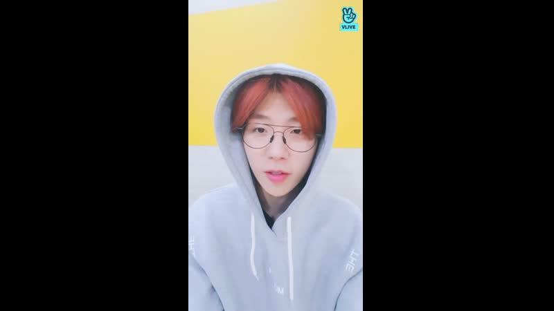 Yoojun is singing 'Sofa' by Crush