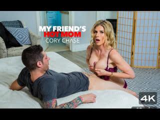 Naughty America - My Friend's Hot Mom / Cory Chase & Billy Boston / NewPorn2020
