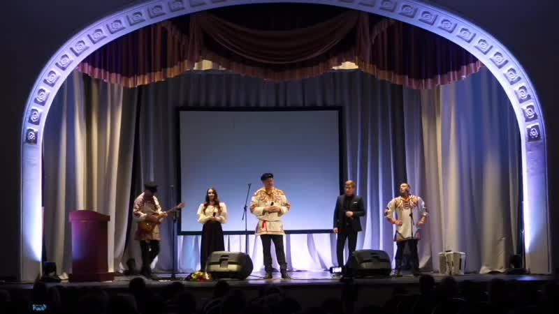 Енисейская Сибирь. Концерт Михаила Кириллова и народно-музыкальной дружины