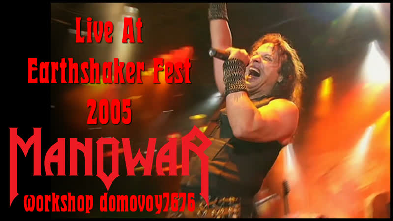 MANOWAR - Live At Earthshaker Fest 2005