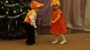 Энергосберегающий танец. Лисята на новогоднем утреннике в детском саду.