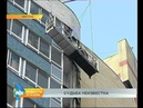 В Иркутске дом, с которого упал кусок фасада, начали разбирать?