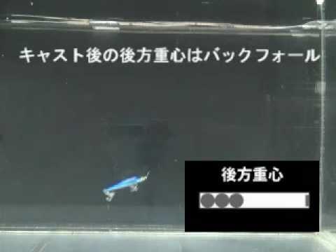 【HARDCORE SHINKING PENCIL 80/100】 水中映像 DUEL MOVIE