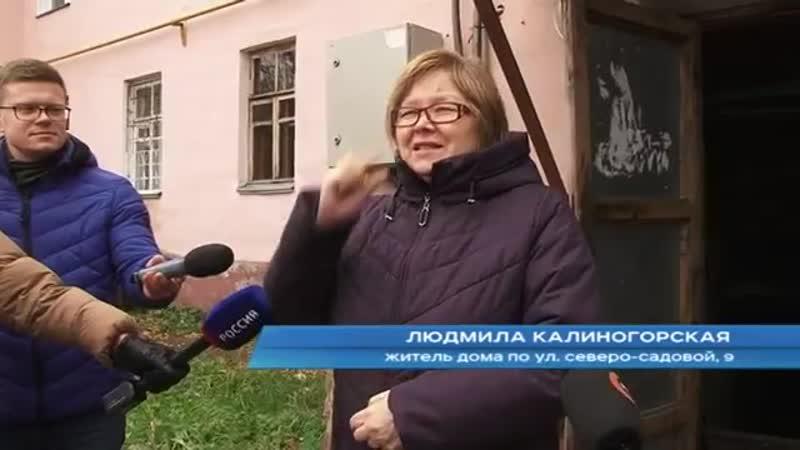 Комариный ад на Северо Садовой