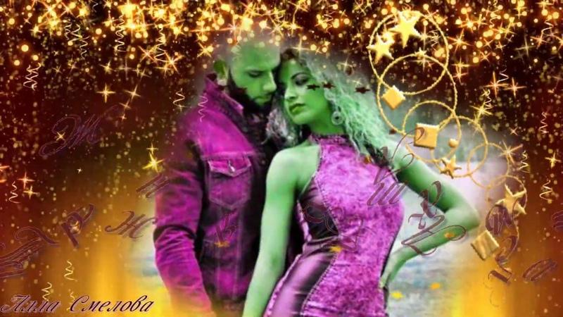 Танцуют Жорж Атака и Таня Ла Алемана Самая очаровательная пара ***Для Тебя ***