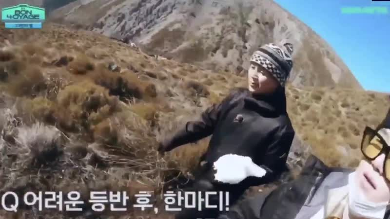 Throwback to yoonmin bickering all throughout their hiking date in bv4 aka the birth of dumb and dumber
