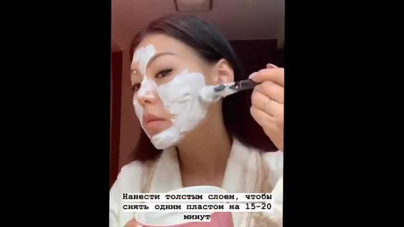 Применение альгинатной маски