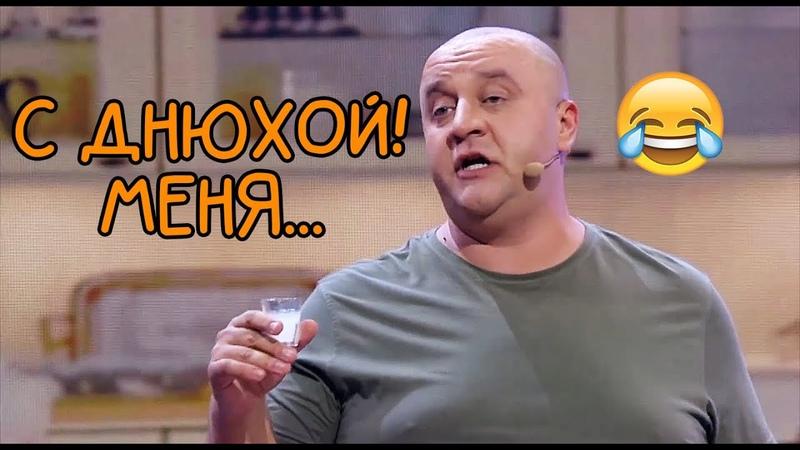 День Рождения Егора Крутоголова❤️ Актер и его лучшие приколы 2020 батюшка мер чиновник и муж