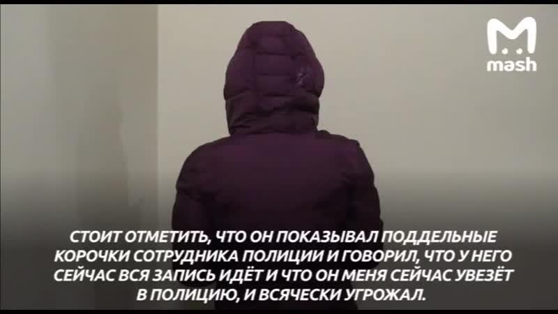 Жертва маньяка насиловавшего девушек в гостинице Измайлово рассказала о встрече с ним