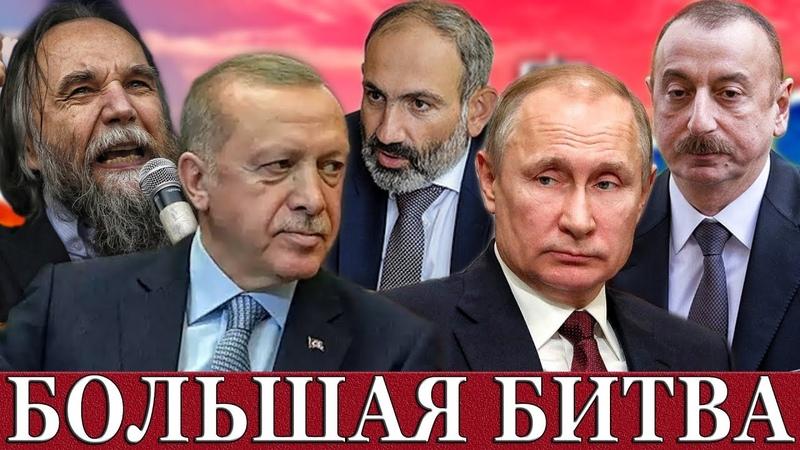 """Большая битва"""" до визита план по расколу России"""