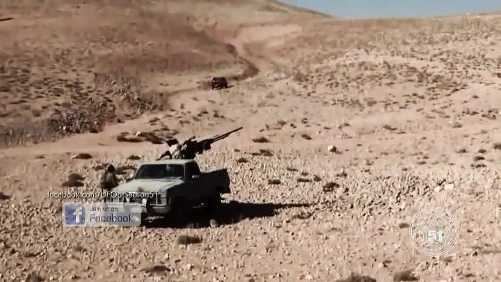 НЛО атакует повстанцев в Сирии 2014