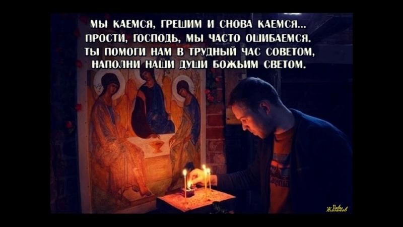 Владимир Птица Исповедь Премьера песни New 2019