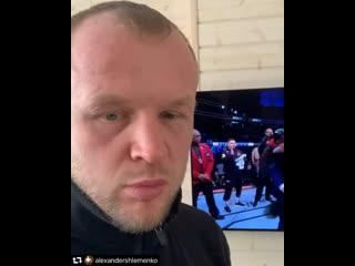 Александр Шлеменко о бое Адесанья vs Ромеро