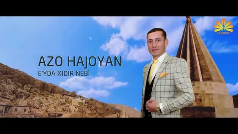 AZO HAJOYAN - Eyda Xidir Nebi [ © 2020 Ezidxan Tv ]
