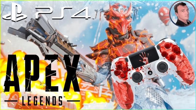 APEX LEGENDS PS4 Соло против Сквадов Топ 1 (красивый момент со стрима № 4)