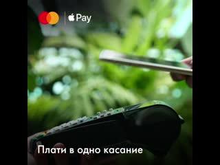Apple pay теперь в беларуси